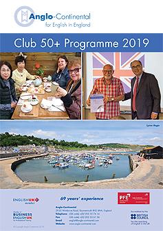 Программа «Клуб 50+» 2019 года
